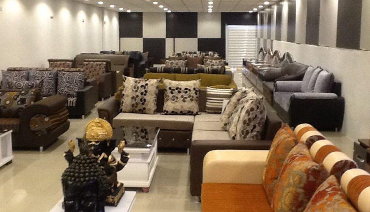 furniture mall